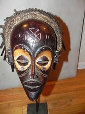 Arts of Africa - Chokwe Mask - DRC - Congo, Zambia - Angola ( STAND NOT INCLUDED