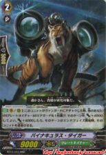 Cardfight Vanguard Japanese BT07/003 RRR Binoculars Tiger
