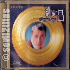 CD 2004 Liu Jia Chang 金唱片系列 劉家昌  #3536