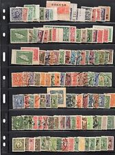 China Old Stamps Collection