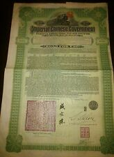 Antique Chinese Large Imperial Chinese Government Gold Loan Bond for £20 of 1911