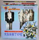 VINTAGE 1991 VERY RARE ARMORED POLICE METAL JACK KO WHITE ROBOT TAIWAN NEW MIB !