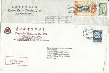 TAIWAN - TWO MAILED COVERS TO US