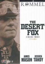 The Desert Fox The Story of Rommel DVD James Mason Jessica Tandy NEW R0
