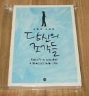 PIECES OF YOU TABLO NOVEL KOREAN VERSION NEW