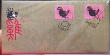 Singapore cover - 2017 Zodiac Rooster 1st local stamps 2 diff chops
