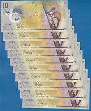 Maldives 10 Notes of 10 Rufiyaa P-New 2015 (2016) UNC Low Ship! Combine! Dealers