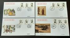 China 2000-20 Ancient Thinkers 古代思想家 6v Stamps each on FDC & B-FDC