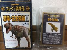 UHA Collect Club dinosaur complete set of 8 like Kaiyodo Dinotales