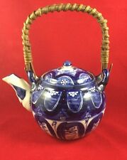 Chinese Cobalt Blue And White Tea Pot Bamboo Handle 8 Inches. Marked