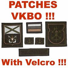 Russian military naval infantry Patches VKBO camo Spetsnaz digital flora Marines