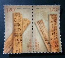 China Stamp 2012-25 Liye Bamboo Slips of the Qin Dynasty 里耶秦简 MNH