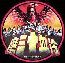 70's Kung-Fu Classic The Avenging Eagle custom tee Any Size Any Color