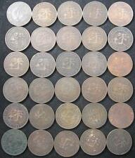 S810 - LARGE LOT OF 30 CANADA - 1871 - PEI - ONE CENT COINS - NR
