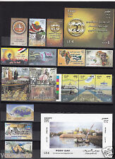 "Egypt,مصر Ägypten, Egipto ""MNH"" Every Stamp 2014 Complete Year Set"