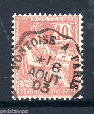 France 1902 Pointoise à Paris Convoyeurs vfu on 10c Mouchon  SG 309