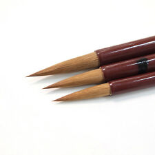 "3PC Set""TIGER""Brand Painting Sumi-e Gongbi Draw Details Line Brush DianJing"