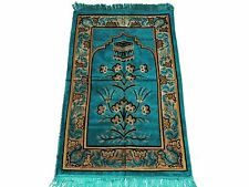 Turkish Islamic Prayer Rug Mat Namaz Salat Musallah - SKY BLUE color Sejadah