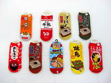 "SALE  For Women 9 Pair Japanese Printed Ankle Socks 9-10 ""Kawaii"" F/S From Japan"