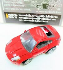 Tomy Super Bit Char G Nissan  Fairlady  Z GP-08 (Pullback Collection)