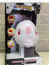 Pokemon Reversible Plush Munna Poké Ball Brand NEW in Original Factory Packaging