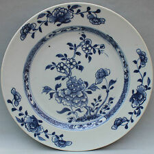 "Nanking Cargo ""Peony and Pomegranate"" Plate c1750"