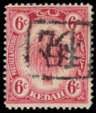 "KEDAH STATE BF 8a - Japanese Occupation Revenue ""Inverted Ovpt"" (pf68877)"