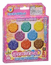 Aqua beads Art Glitter beads 8 color set (japan import)