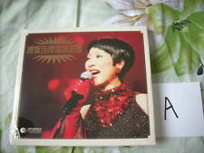 a941981 Connie Chan Po Chu 陳寶珠 EMI Double Live  CD (A)