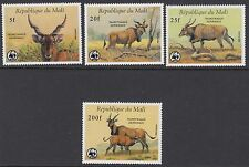 MAMMALS: 1985 PARAGUAY-WWF -Giant Anteater set SG- MNH