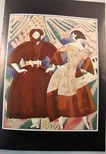 Art deco vintage fashion imprimé paul poiret design illust charles martin 1920