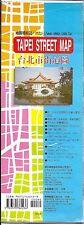 Street Map of Taipei, Taiwan, by Shan Ju Publishing