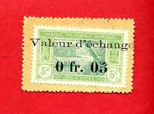 ( TM 01) TIMBRE MONNAIE DE LA COTE D'IVOIRE 0,05 Ct 1920 TRÈS RARE
