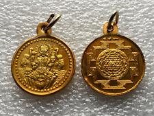 Sri Maha Lakshmi Laxmi Yantra Kavach Amulet - Blessed & Energized