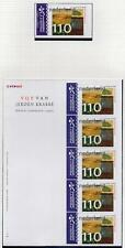 NETHERLANDS MNH 2000 Paintings - Self Adhesive Stamps