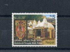 Nepal 2014 MNH Rishikesh Temple Ridi Palpa 1v Set Temples Religion