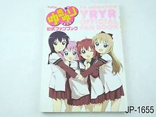 Yuruyuri Official Fanbook Japanese Artbook Japan Yuru Yuri Book US Seller