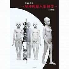 BALL JOINTED DOLL MAKING BOOK JAPAN NEW