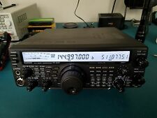 YAESU FT-847 HF/VHF/UHF SATELLITE TRANSCEIVER IN ORIGINAL BOX