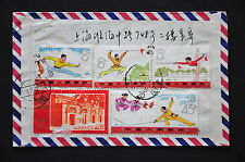 China PRC T7 8f x 3, 43f, N Series 4f (damaged) on Cover - Shanghai 1978.2.12