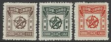China Central liberado (Hubei) 1949 paquetes Post Set (-1) MINT MH, Yang #CCP1, 3,4