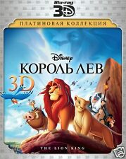 The Lion King (Blu-ray 3D+2D, 2012)Russian,English,Greek,Polish,Romanian,Arabic