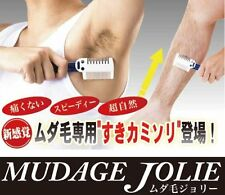 Mudage Jolie Body Hair Thinner Comb razor for men Skin Care