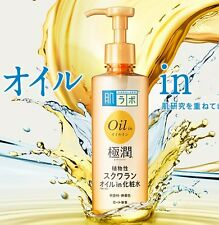 NEW PRODUCT!!! ROHTO HADALABO Gokujyun Oil in Moist Lotion w/Squalan Oil 220ml
