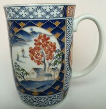 Otagiri Asian Village Scene Mug Blue Orange Gold Trim Made In Japan House