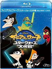 DISNEY-PHINEAS AND FERB: STAR WARS-JAPAN Blu-ray+DVD I98