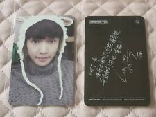 (ver. Lay) EXO Winter Special Album Sing For You Photocard Chinese Version