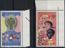 CHINA 1979 YEAR of CHILDREN COMPLETE SET of 2 MNH OG