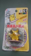 TOMY Auldey Pokemon Pocket Monsters Surfing Pikachu Figure Collection 61