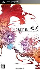 Used PSP Final Fantasy Type-0 Japan Import ((Free shipping))